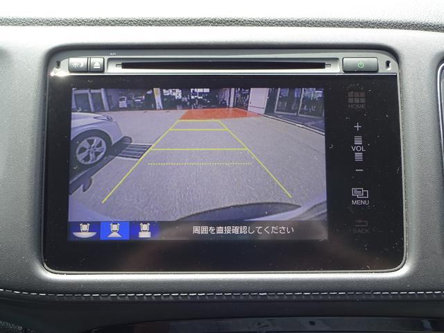 ホンダ ヴェゼル ハイブリッドX・Lパッケージ 4WD 純正エアロ 純正ナビ