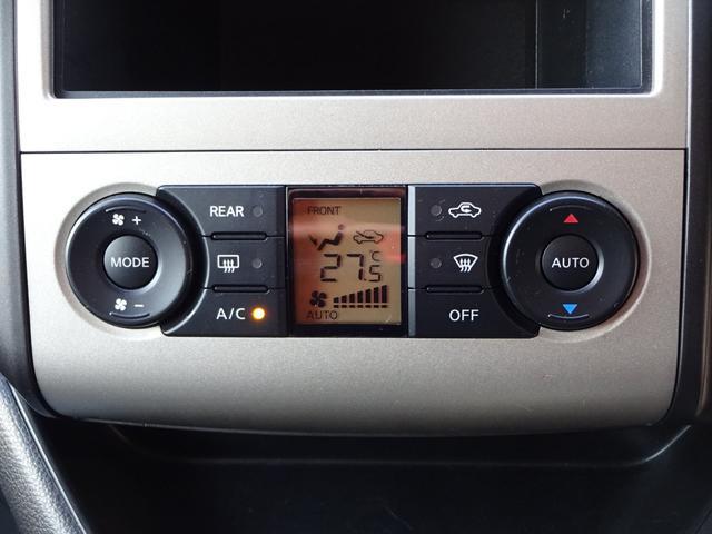 日産 セレナ ハイウェイスター 4WD 純正ナビ HID 電動スライドドア