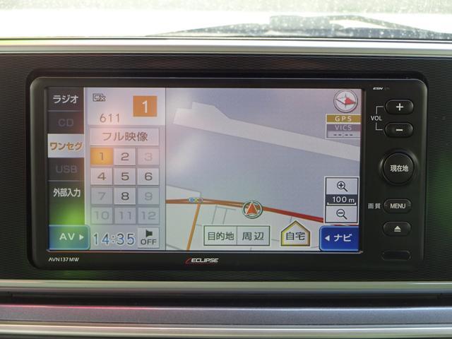 アクティバG SAII 4WD ナビTV バックカメラUSB(13枚目)