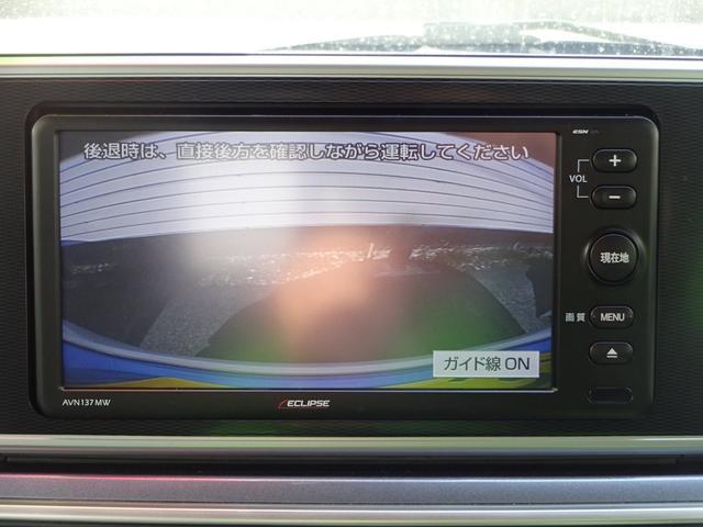 アクティバG SAII 4WD ナビTV バックカメラUSB(15枚目)