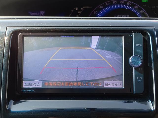 アエラス 4WD 純正ナビ 後席モニター 両側電動スライド(20枚目)