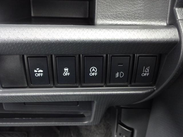 X 4WD デュアルカメラブレーキアシスト 届出済未使用車(15枚目)