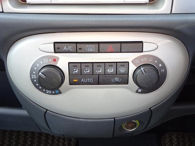 クールVS 4WD(9枚目)