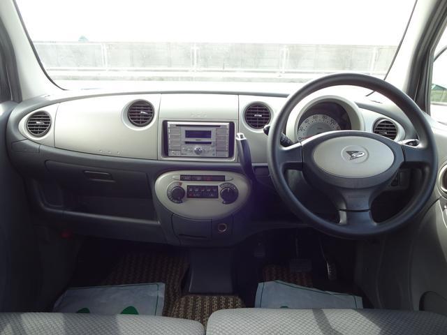 クールVS 4WD(10枚目)