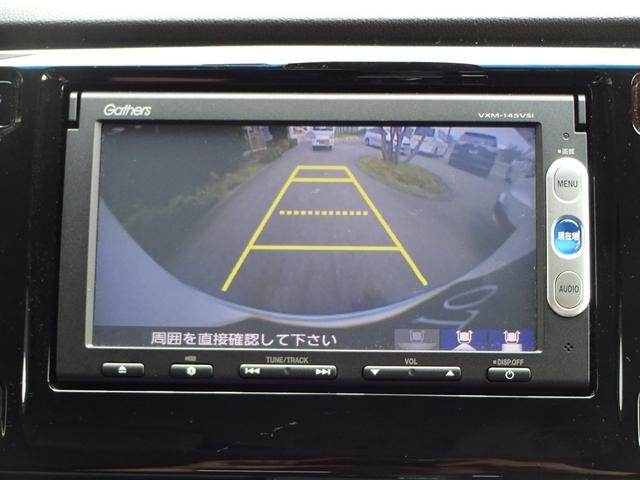 G・Aパッケージ 4WD 純正ナビ 衝突軽減ブレーキ(14枚目)