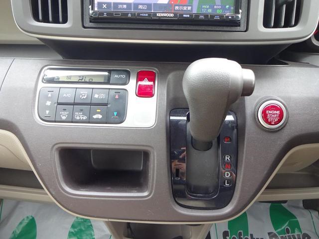 「ホンダ」「N-ONE」「コンパクトカー」「山形県」の中古車14
