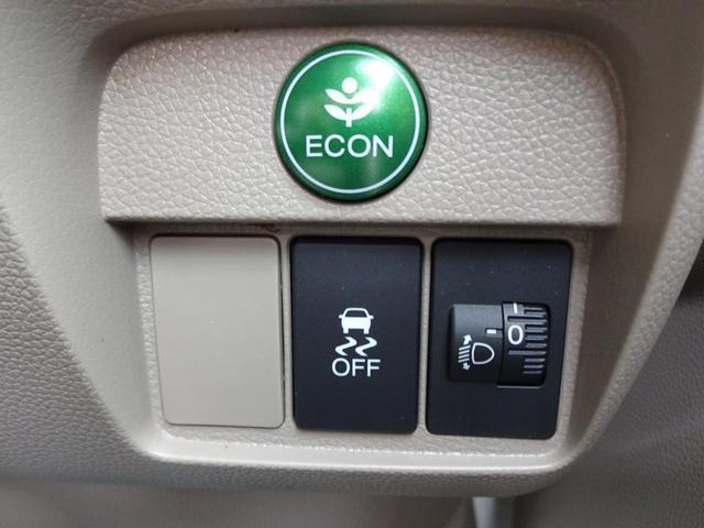 「ホンダ」「N-ONE」「コンパクトカー」「山形県」の中古車17