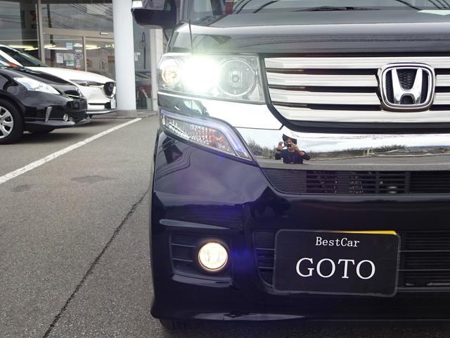 「ホンダ」「N-BOX」「コンパクトカー」「山形県」の中古車9