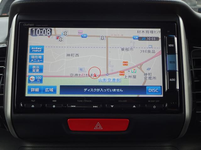 「ホンダ」「N-BOX」「コンパクトカー」「山形県」の中古車16
