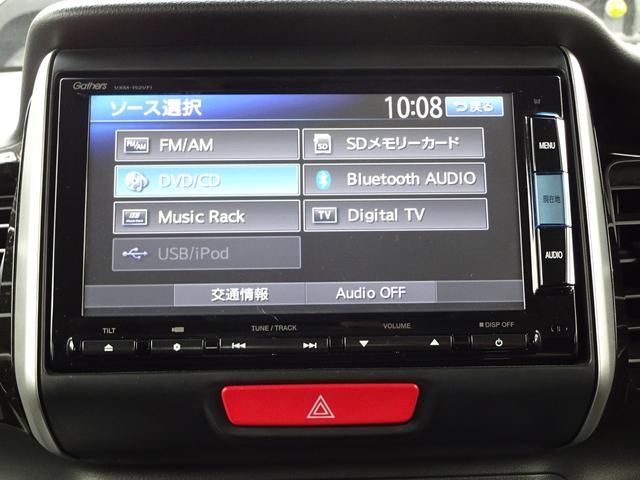 「ホンダ」「N-BOX」「コンパクトカー」「山形県」の中古車17
