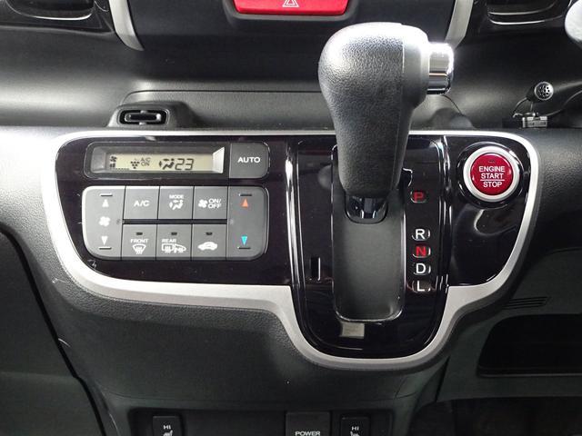「ホンダ」「N-BOX」「コンパクトカー」「山形県」の中古車19