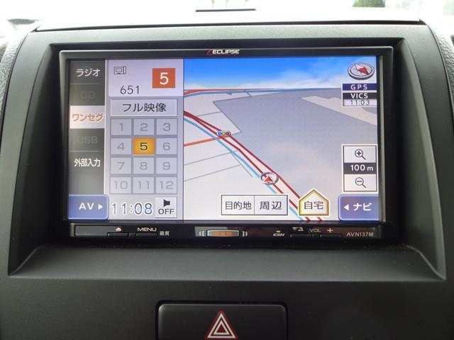 「日産」「ルークス」「コンパクトカー」「山形県」の中古車14