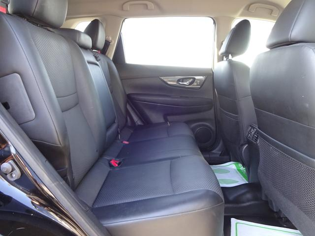 20Xt エマージェンシーブレーキパッケージ 4WD ナビ(11枚目)