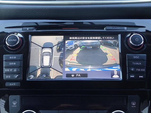 20Xt エマージェンシーブレーキパッケージ 4WD ナビ(16枚目)