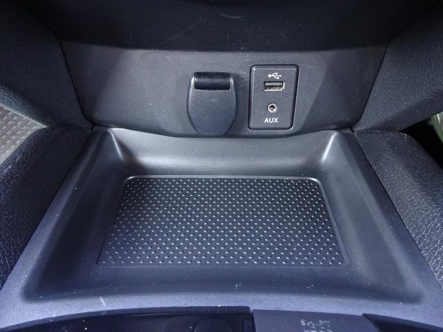 20Xt エマージェンシーブレーキパッケージ 4WD ナビ(18枚目)
