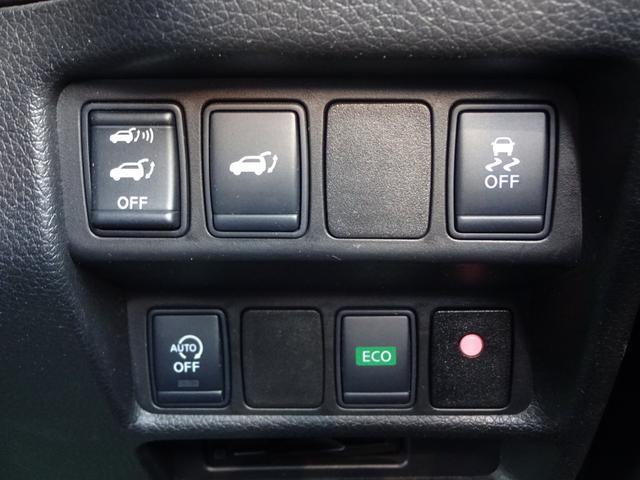 20Xt エマージェンシーブレーキパッケージ 4WD ナビ(20枚目)