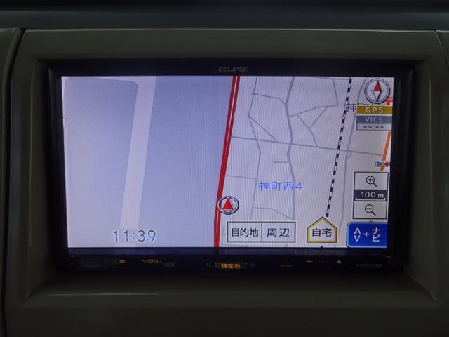 「スズキ」「アルトラパン」「軽自動車」「山形県」の中古車12