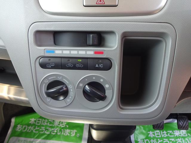 「スズキ」「ワゴンR」「コンパクトカー」「山形県」の中古車16