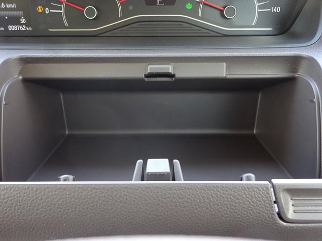 「ホンダ」「N-BOX」「コンパクトカー」「山形県」の中古車24