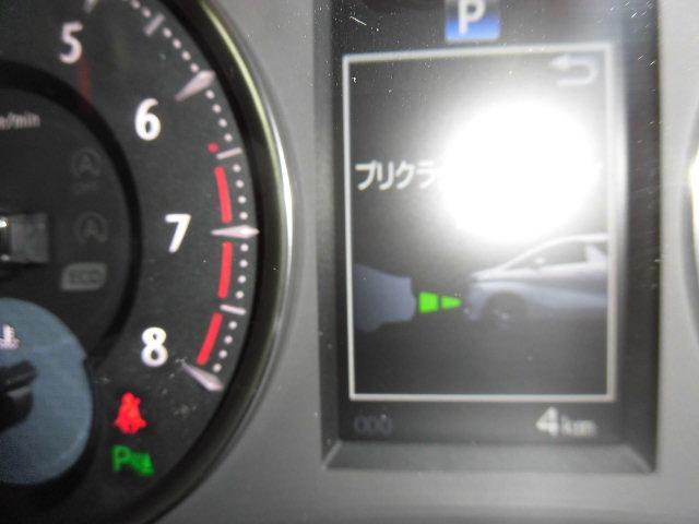 トヨタ ヴェルファイア 2.5Z Aエディション ゴールデンアイズ4WD特別装備付
