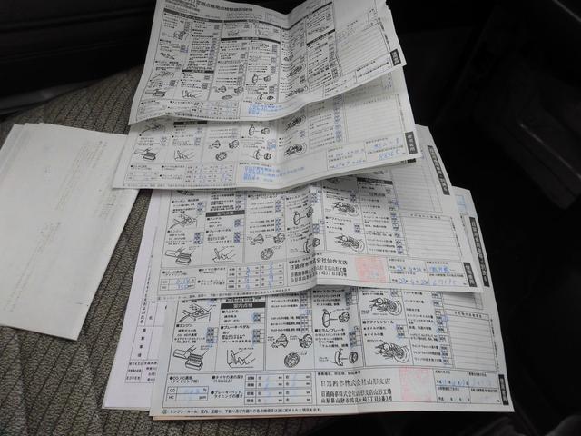 SDX 4WD(18枚目)