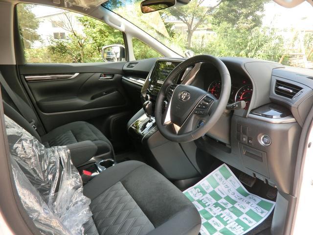 2.5Z Aエディション 4WD11インチナビ後席モニター(12枚目)