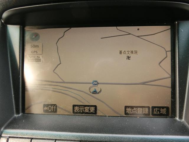 240G(18枚目)