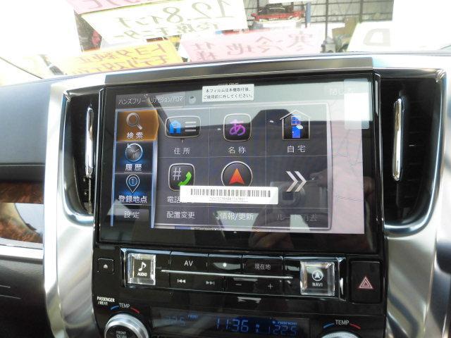 ZR4WDツィンムーンルーフ3連LED11インチナビ寒冷地(14枚目)
