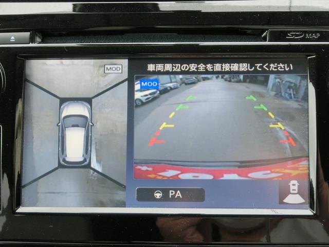 モード・プレミアハイブリッドエマージェンシブレーキ4WDP(19枚目)
