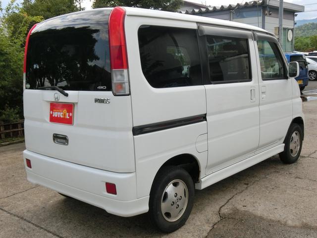 「ホンダ」「バモス」「コンパクトカー」「山形県」の中古車6