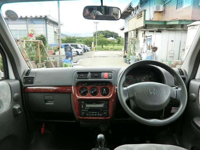 「ホンダ」「バモス」「コンパクトカー」「山形県」の中古車12