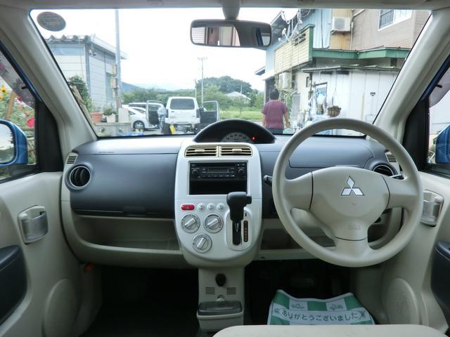 「三菱」「eKワゴン」「コンパクトカー」「山形県」の中古車16