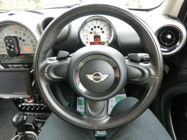 「MINI」「MINI」「SUV・クロカン」「山形県」の中古車15