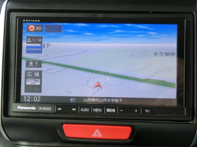 「ホンダ」「N-BOXカスタム」「コンパクトカー」「山形県」の中古車18