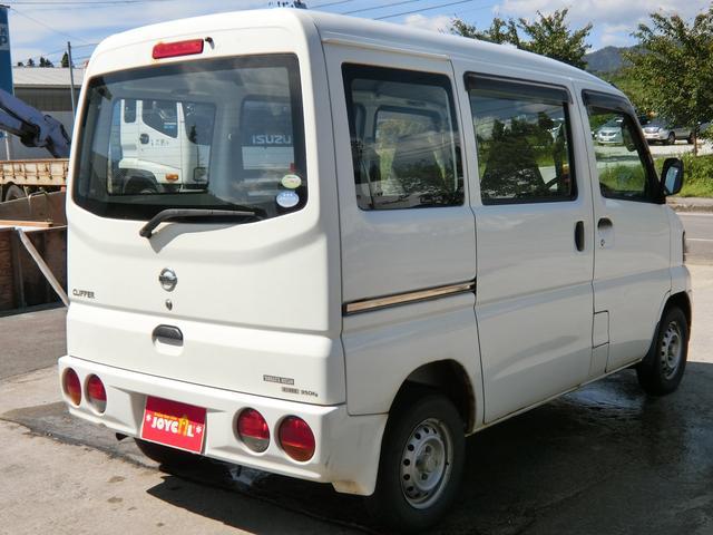 「日産」「クリッパーバン」「軽自動車」「山形県」の中古車7
