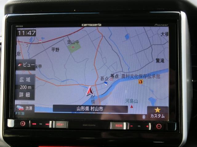 「ホンダ」「N-BOX」「コンパクトカー」「山形県」の中古車20