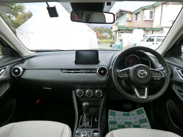 「マツダ」「CX-3」「SUV・クロカン」「山形県」の中古車17
