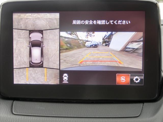 「マツダ」「CX-3」「SUV・クロカン」「山形県」の中古車23