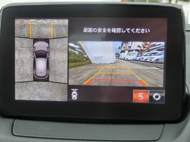 「マツダ」「CX-3」「SUV・クロカン」「山形県」の中古車24