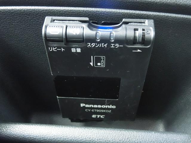 「フォルクスワーゲン」「VW アップ!」「コンパクトカー」「山形県」の中古車19