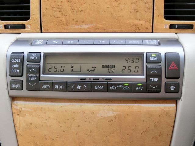 「トヨタ」「ソアラ」「オープンカー」「山形県」の中古車25
