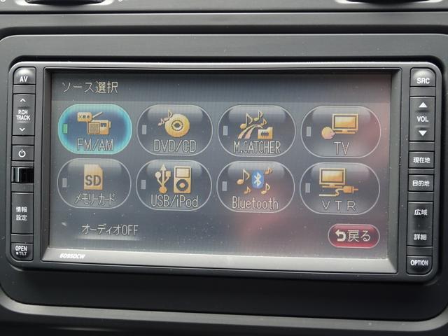CD/DVD/SD/iPod/USB/Bluetooth接続可能