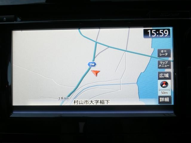 「日産」「エクストレイル」「SUV・クロカン」「山形県」の中古車21
