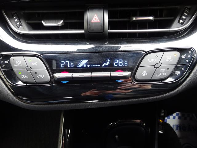 「トヨタ」「C-HR」「SUV・クロカン」「山形県」の中古車20