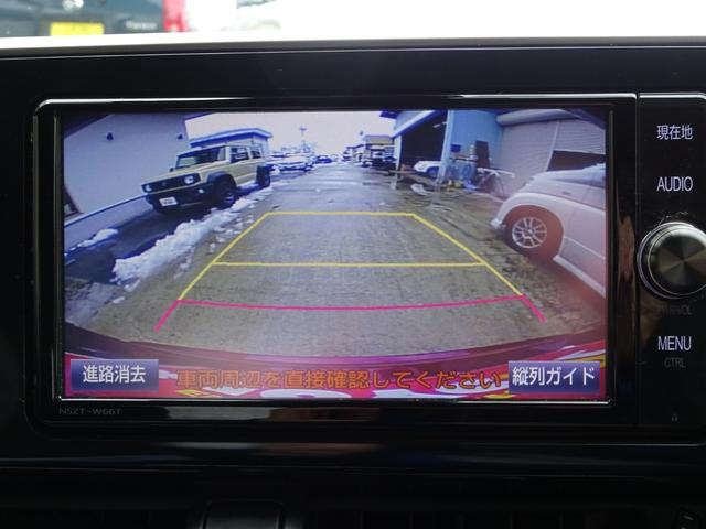 「トヨタ」「C-HR」「SUV・クロカン」「山形県」の中古車23