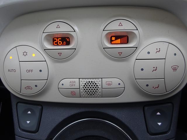 「フィアット」「500(チンクエチェント)」「コンパクトカー」「山形県」の中古車17
