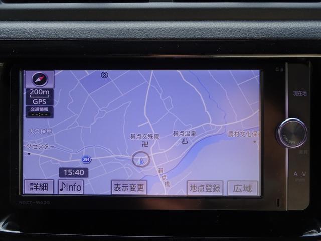Z 煌-G トヨタ純正7インチSDナビ フルセグTV 4WD(20枚目)