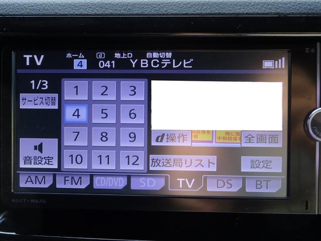 Z 煌-G トヨタ純正7インチSDナビ フルセグTV 4WD(21枚目)