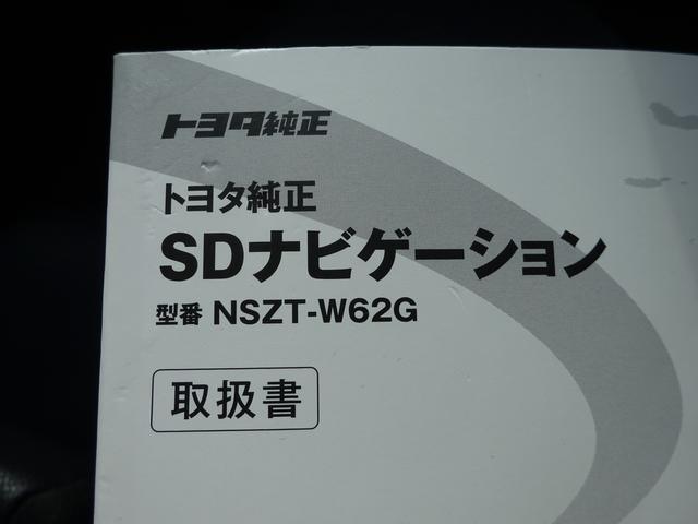 Z 煌-G トヨタ純正7インチSDナビ フルセグTV 4WD(22枚目)