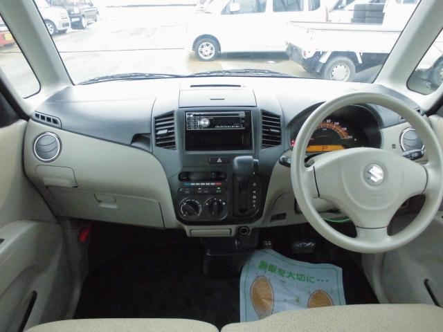 内装クリーニング済み☆アシストでは全車内装クリーニング専門スタッフが隅々まで丁寧にクリーニングしてます♪ん~奇麗な車で彼女とドライブしちゃお♪